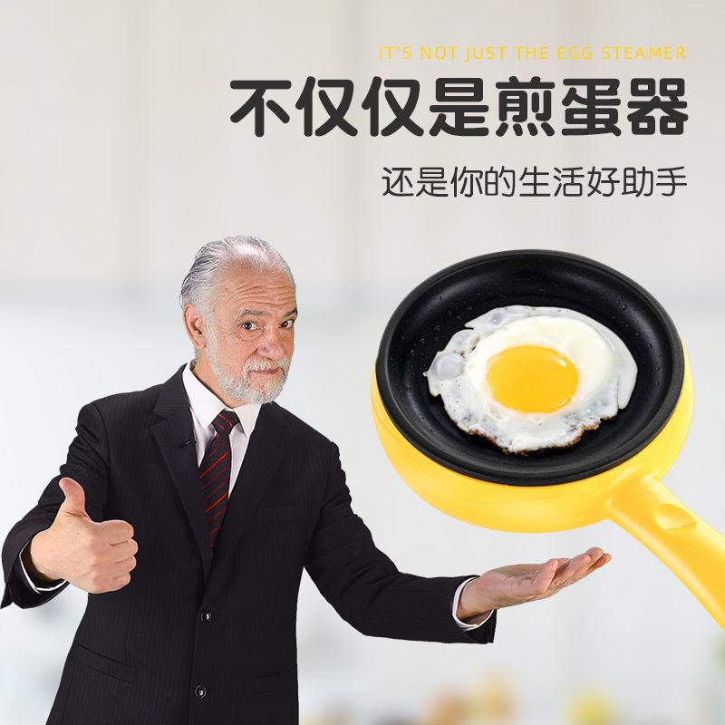 煮蛋器 雙層蒸蛋器多功能迷你煎蛋神器家用不粘平底煮蛋器自動斷電防干燒