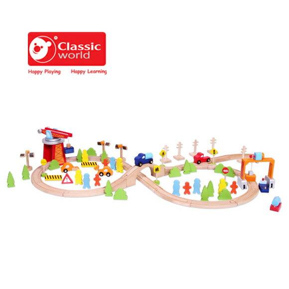 【德國 classic world】客來喜木頭玩具 德國原木軌道交通組(75pcs) CLA4163