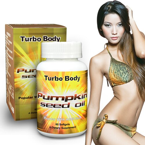 【Turbo Body】南瓜籽油(60顆/瓶)