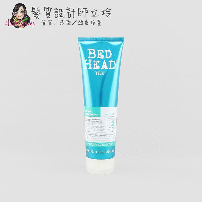 立坽『洗髮精』提碁公司貨 TIGI BED HEAD 摩登重建洗髮精250ml LH06