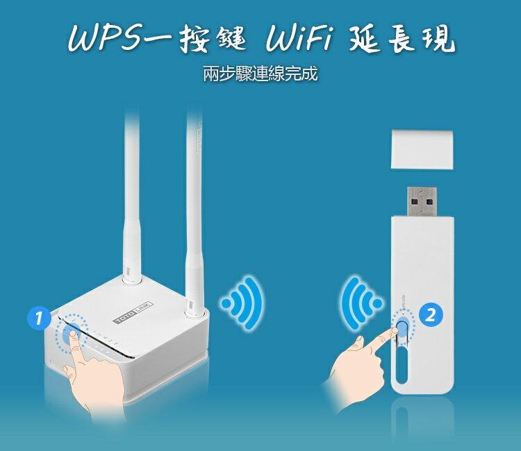 【宏華資訊廣場】TOTOLINK - EX100 150Mbps可攜式無線訊號WIFI 延伸器