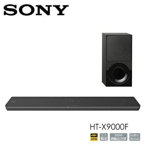 SONYHT-X9000FSOUNDBAR2.1聲道單件式環繞音響公司貨免運費12期0%全台首創支援DolbyAtmos&DTS:X