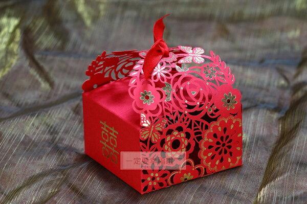 一定要幸福哦結婚百貨:一定要幸福哦~~喜字鏤空喜糖盒(10個80元)、婚禮小物.送客禮.喜糖