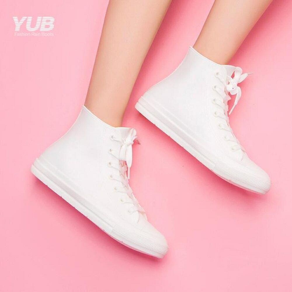 中筒雨鞋中筒時尚雨靴休閒防滑膠鞋
