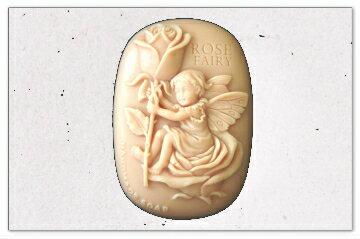 皇家御品 (玫瑰天使-粉紅色) 洗顏 / 沐浴皂 - 積美手工皂坊