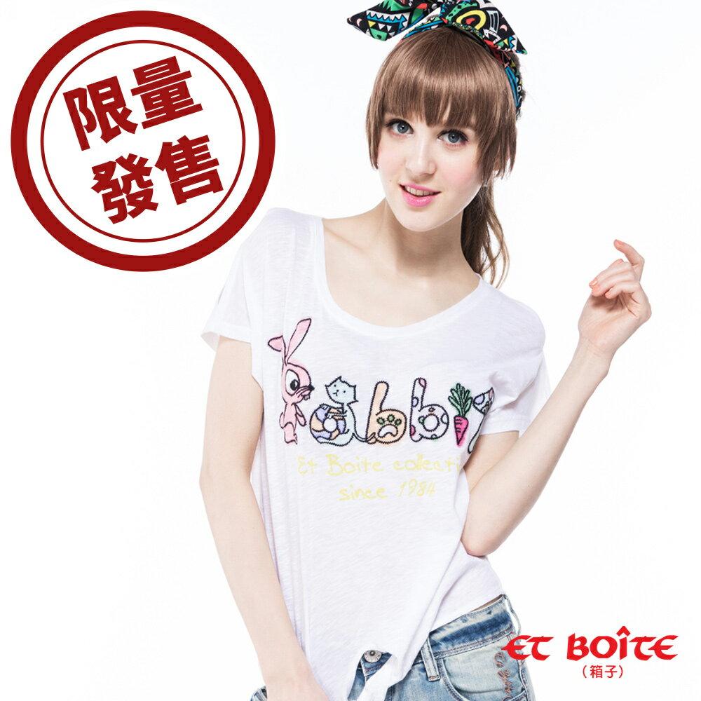 Rabbit 綁帶T恤(白) - BLUE WAY  ET BOiTE 箱子 0