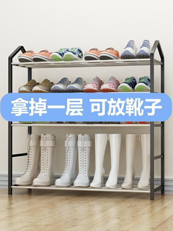 簡易鞋架子經濟型宿舍鞋柜家用放小門口多層防塵收納神器室內好看 雙十二全館85折