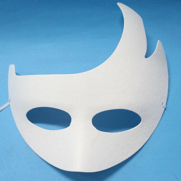 二代火焰半罩面具 空白面具 彩繪面具 DIY面具 紙漿面具 紙面具(附鬆緊帶)/一個入{定40}~3965B~