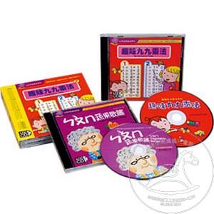 【迷你馬】風車 九九乘法V.S ㄅㄆㄇ(雙CD) 4714426100621