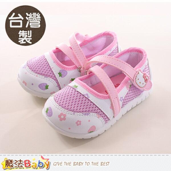 女童鞋 台灣製Hello kitty正版優雅輕便鞋 魔法Baby~sh0038