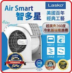【美國 Lasko】AirSmart 智多星  U11300 小鋼砲渦輪噴射 循環風扇