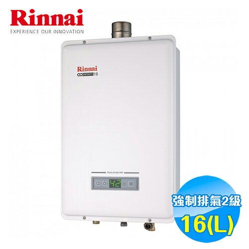 林內 Rinnai 16公升屋內型強排熱水器 RUA-B1601WF