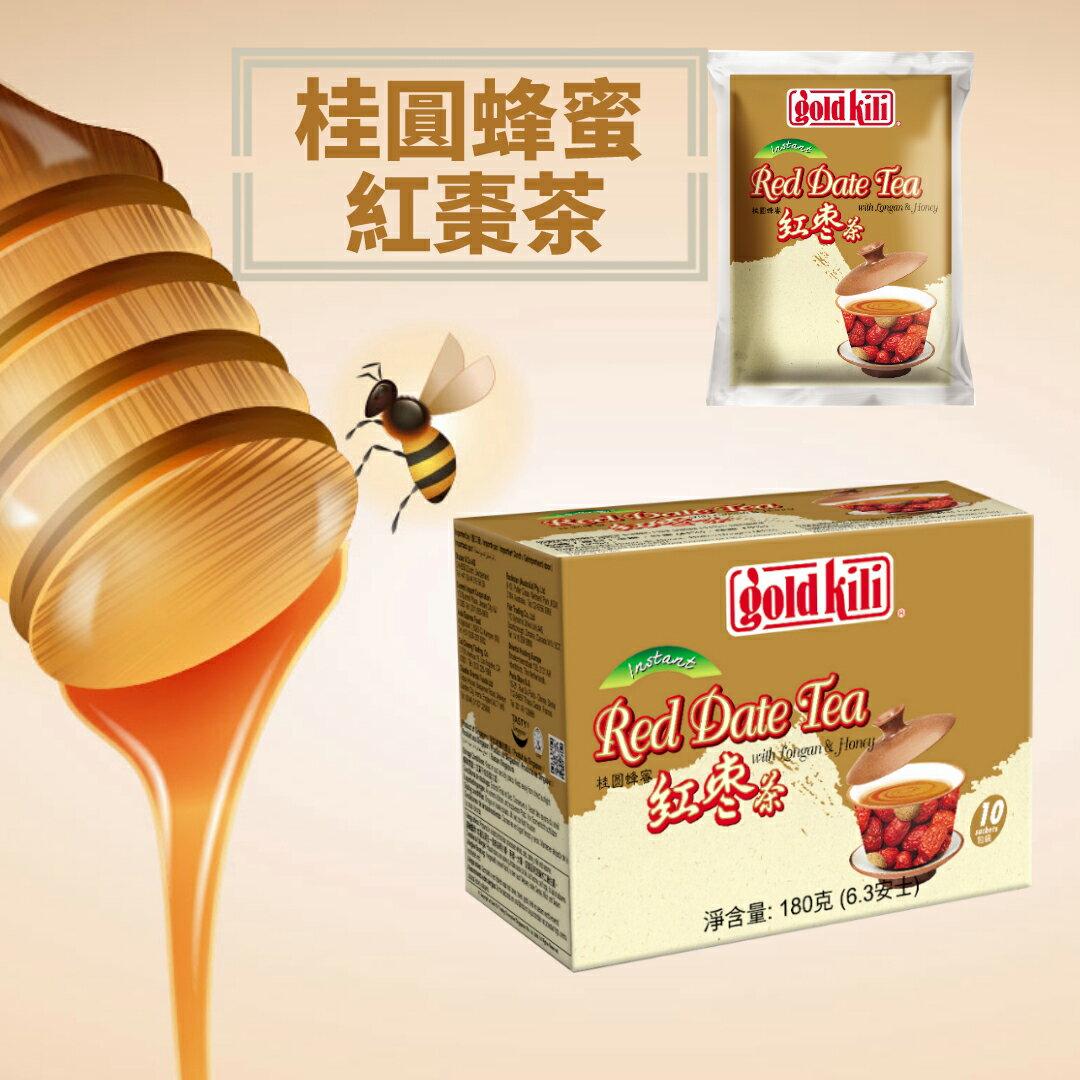 金麒麟桂圓蜂蜜紅棗茶10包/盒裝