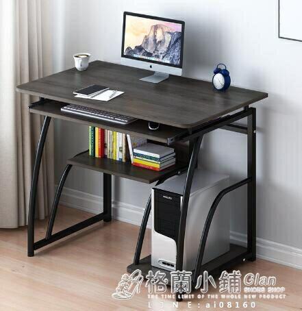 【快速出貨】電腦桌台式家用簡約學生臥室書桌書架組合一體桌省空間簡易小桌子-99購物節創時代3C 交換禮物 送禮