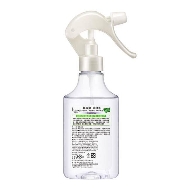 Liese Sifone[絲逸歡]髮妝水(水潤保濕)200ML 1