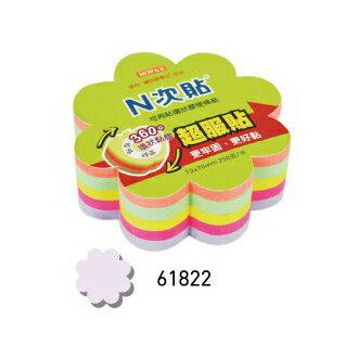N次貼 環狀膠便條磚 61822 花朵 粉彩:綠+紫/螢光:粉紅+黃+洋紅 70x70mm 200張/顆