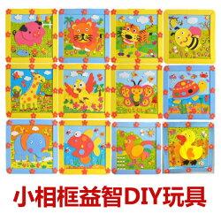 【省錢博士】創意個性兒童貼畫方形小相框益智DIY玩具(不挑款)
