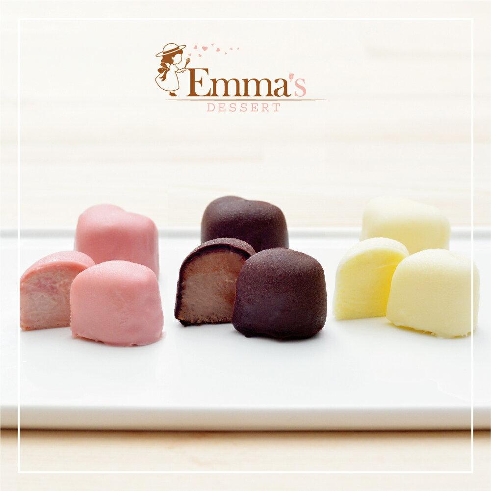 Emma's甜點搭配價5折起,乳酪塔、生乳卷、Mini起司任你搭☞狂銷ⓃⓄ.①人氣團購榜上榜☜❤野餐甜點、團購、伴手禮首選❤ 5