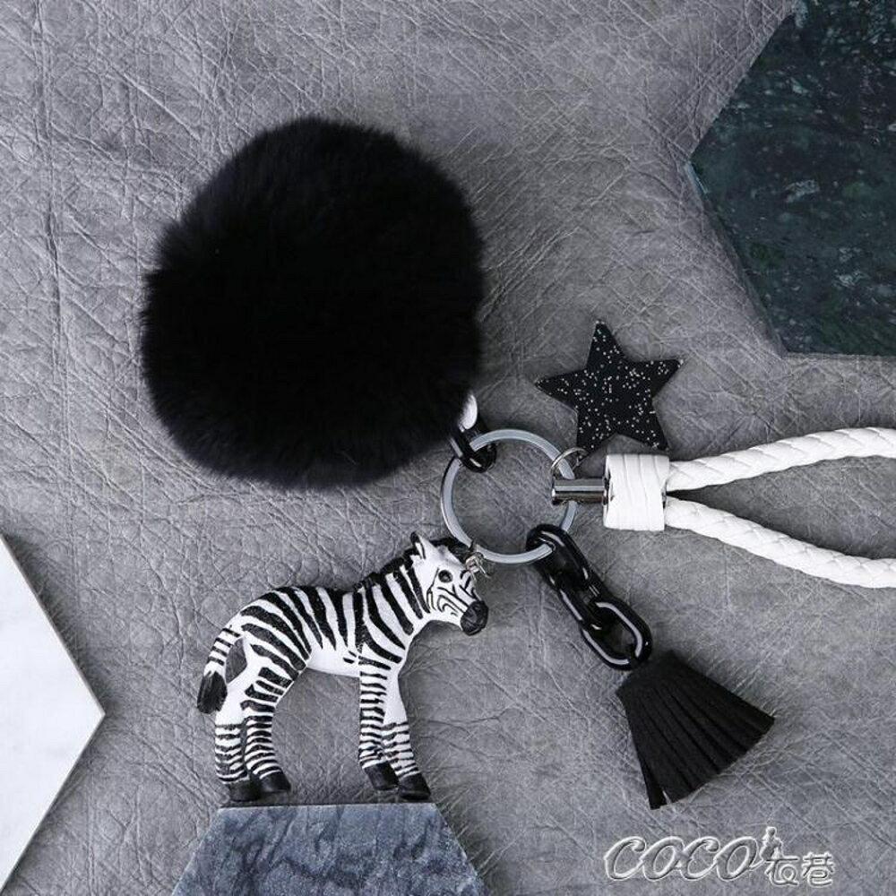 鑰匙圈 汽車鑰匙扣女韓國可愛毛絨長頸鹿掛件個性毛球鑰匙鍊韓國 coco衣巷 母親節禮物