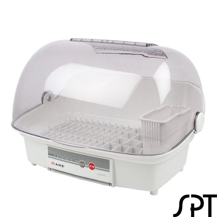 尚朋堂 微電腦烘碗機 SD-1565MW