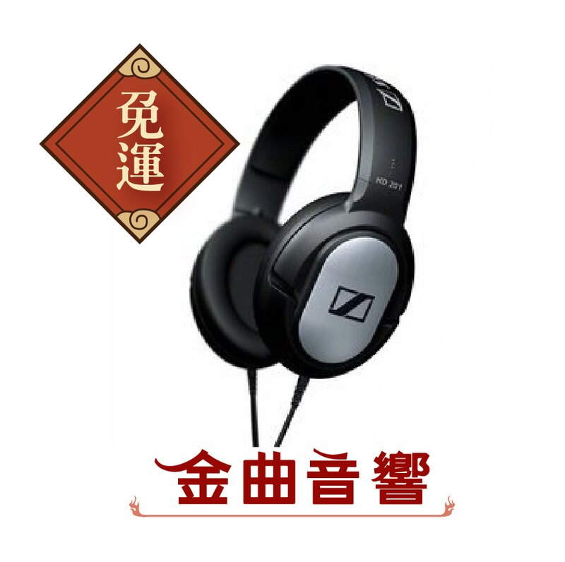 【金曲音響】森海賽爾 D201 SENNHEISER HD-201 耳罩式耳機 宙宣公司貨
