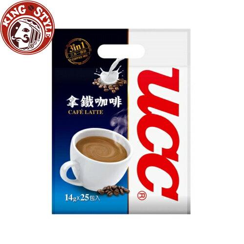 金時代書香咖啡【UCC】拿鐵3合1咖啡 14gx25入
