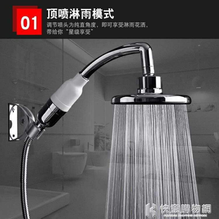 淋浴噴頭手持花灑噴頭浴室蓮蓬頭淋雨噴頭套裝熱水器增壓花灑噴頭特惠促銷