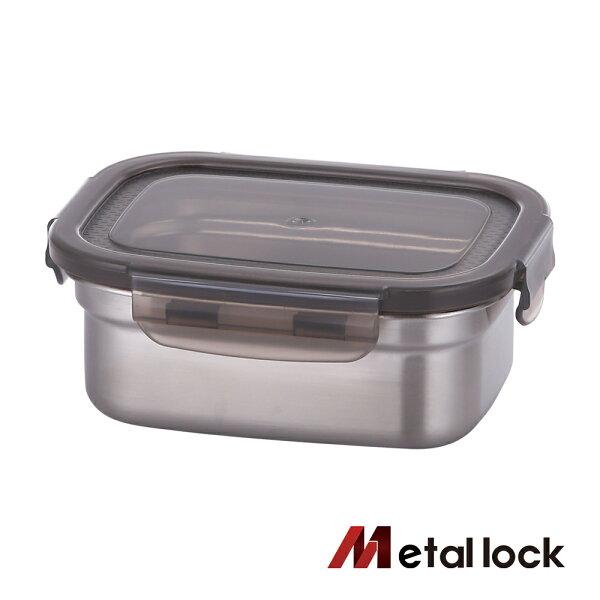 韓國Metallock方形不銹鋼保鮮盒520ml