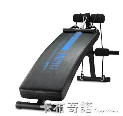多功能仰臥起坐板健身器材家用捲腹機鍛煉腹肌運動輔助器
