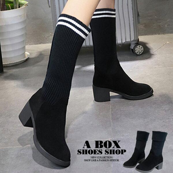 【KDL7】6CM長靴秋冬百搭簡約彈力布材質粗跟長靴襪靴2色