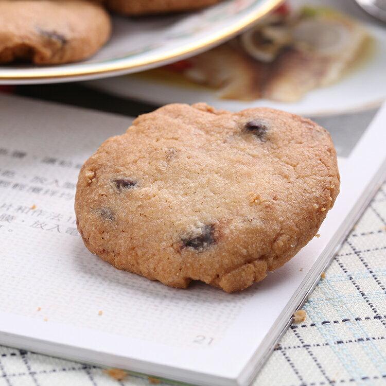 美式巧克力手工餅乾(120g)★香脆酥口【布里王子】 2