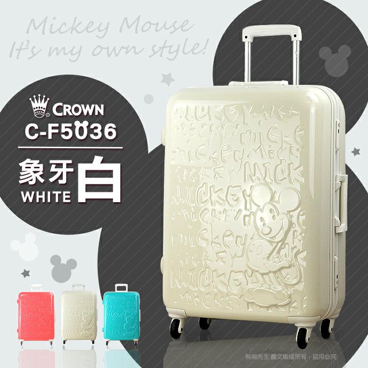 《熊熊先生》2017行李箱推薦CROWN皇冠 深鋁框 迪士尼Mickey行李箱登機箱19.5吋頂級日本輪C-F5036 旅行箱+好禮