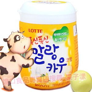 韓國樂天 乳牛棉花糖 香蕉味 (80g罐裝) 樂天超市必買 [KR192] - 限時優惠好康折扣