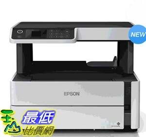 [COSCO代購] W126164 EPSON 黑白3合1連續供墨複合機 M2170 (內含 5 瓶黑色墨水)