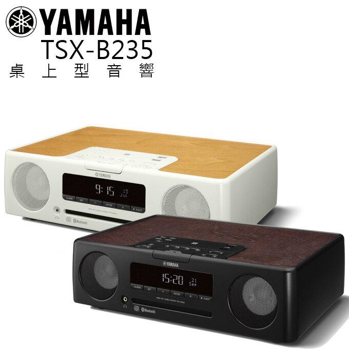 <br/><br/>  桌上型音響 ★ YAMAHA TSX-B235 公司貨 0利率 免運<br/><br/>