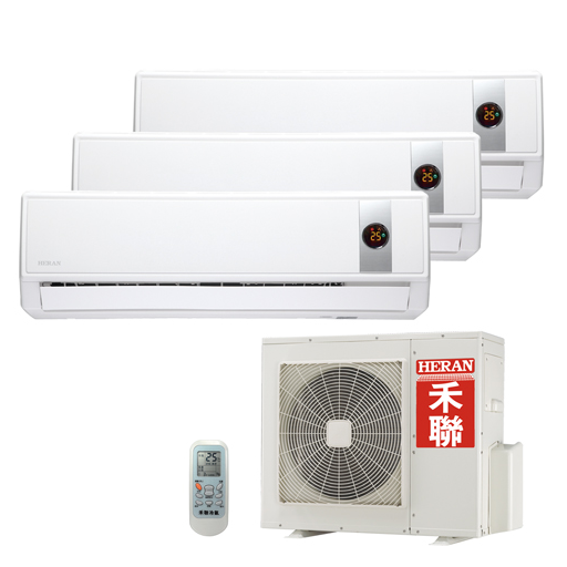 禾聯豪華型定頻分離式一對三冷氣 HI-28G+HI-28G+HI-56G / HO3-282856