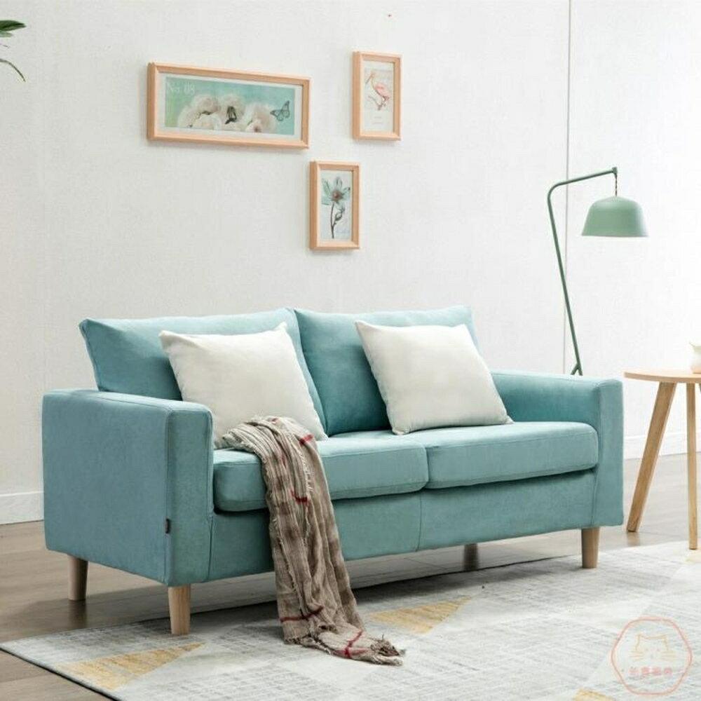 沙發 北歐簡約雙人三人小戶型布藝沙發公寓客廳臥室店鋪沙發款【全館82折】