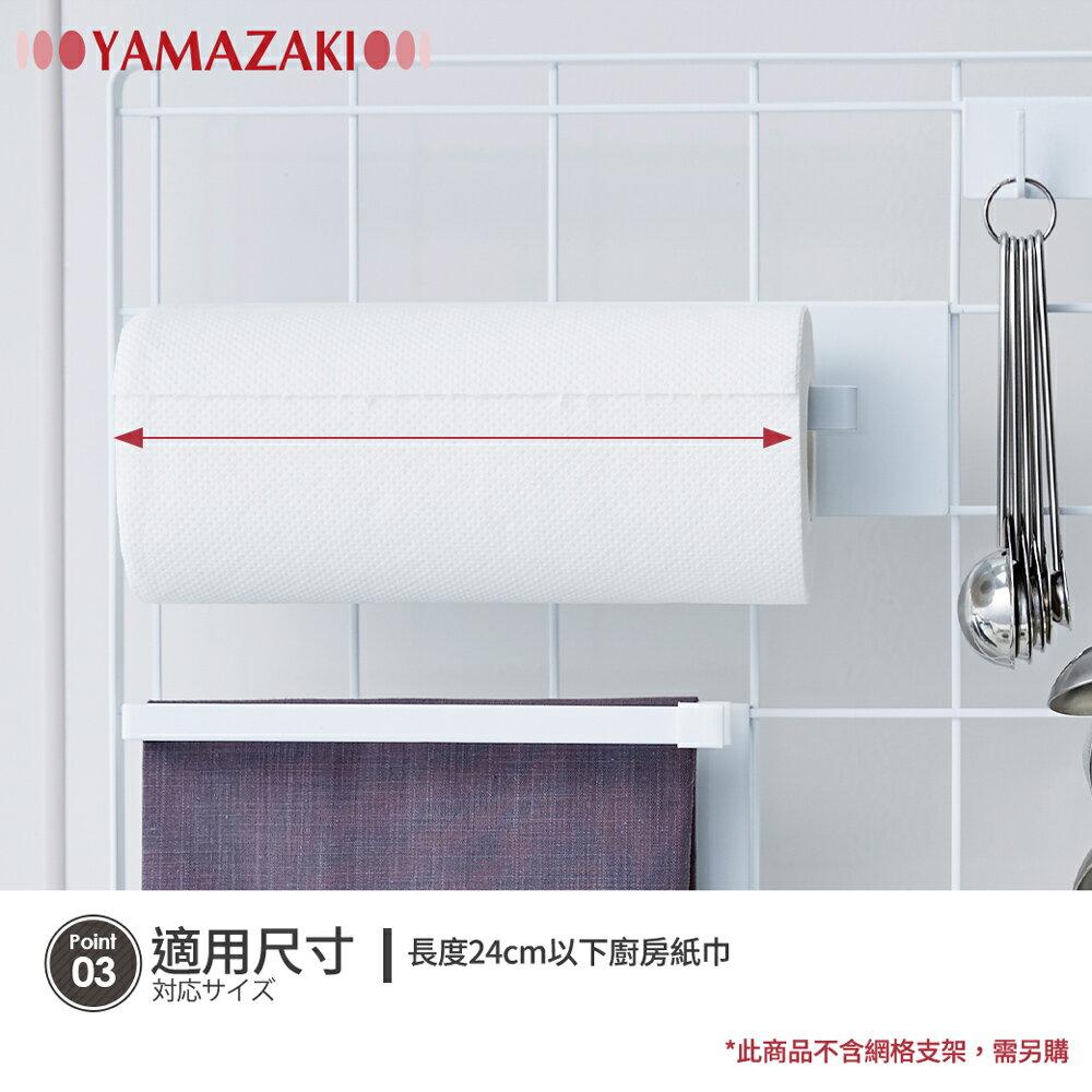日本【YAMAZAKI】tower可掛式紙巾架(白)★紙巾架 / 毛巾架 / 掛架 / 掛鉤 5