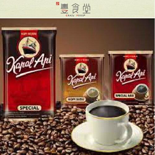 印尼進口咖啡 帆船KAPAL API  即溶黑咖啡粉