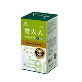 港香蘭變大人膠囊男用90粒瓶◆德瑞健康家◆