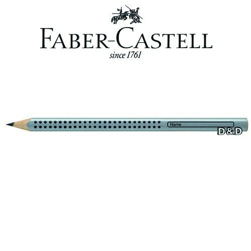 《 Faber - Castell 輝柏 》JUMBO 握得住鉛筆 B 款 ( 銀色筆桿 )