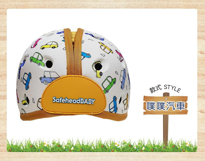 【淘氣寶寶】英國 SafeheadBABY 幼兒學步防撞安全帽- 噗噗汽車