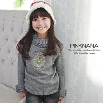 PINKNANA童裝 女童荷葉領氣質針織毛衣上衣26108