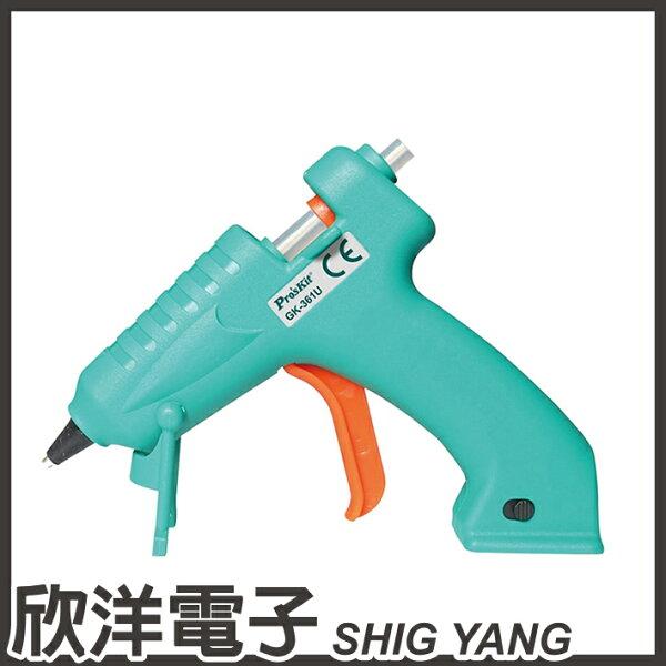 ※欣洋電子※Pro'sKit寶工USB充電式鋰電熱熔膠槍(GK-361U)