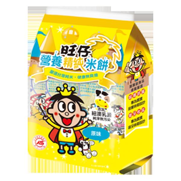 【旺仔】營養精純米餅原味【樂寶家】