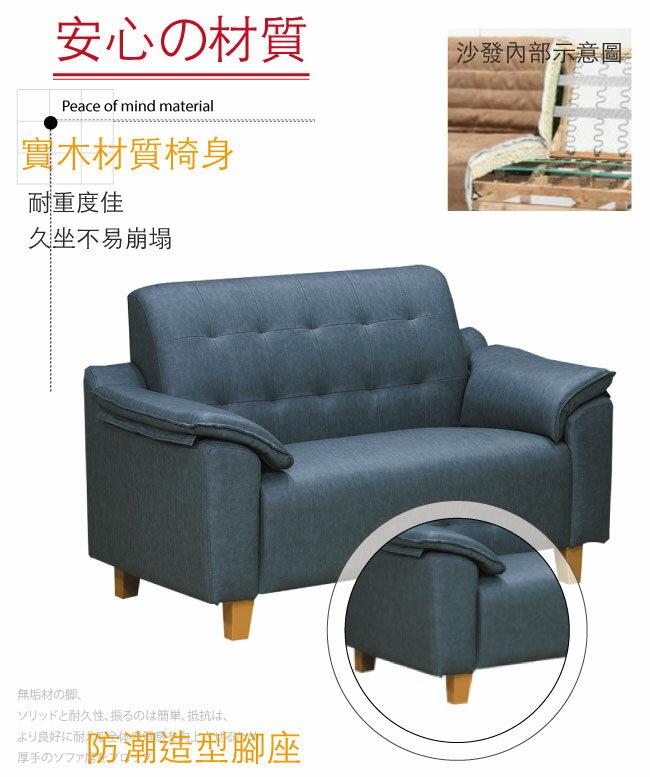 【綠家居】傑修克 現代灰透氣布紋皮革二人座沙發