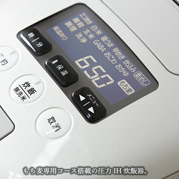 日本虎牌TIGER / IH壓力電鍋 / JPC-A101。3色。(26800*7.7)日本必買代購 / 日本樂天 6