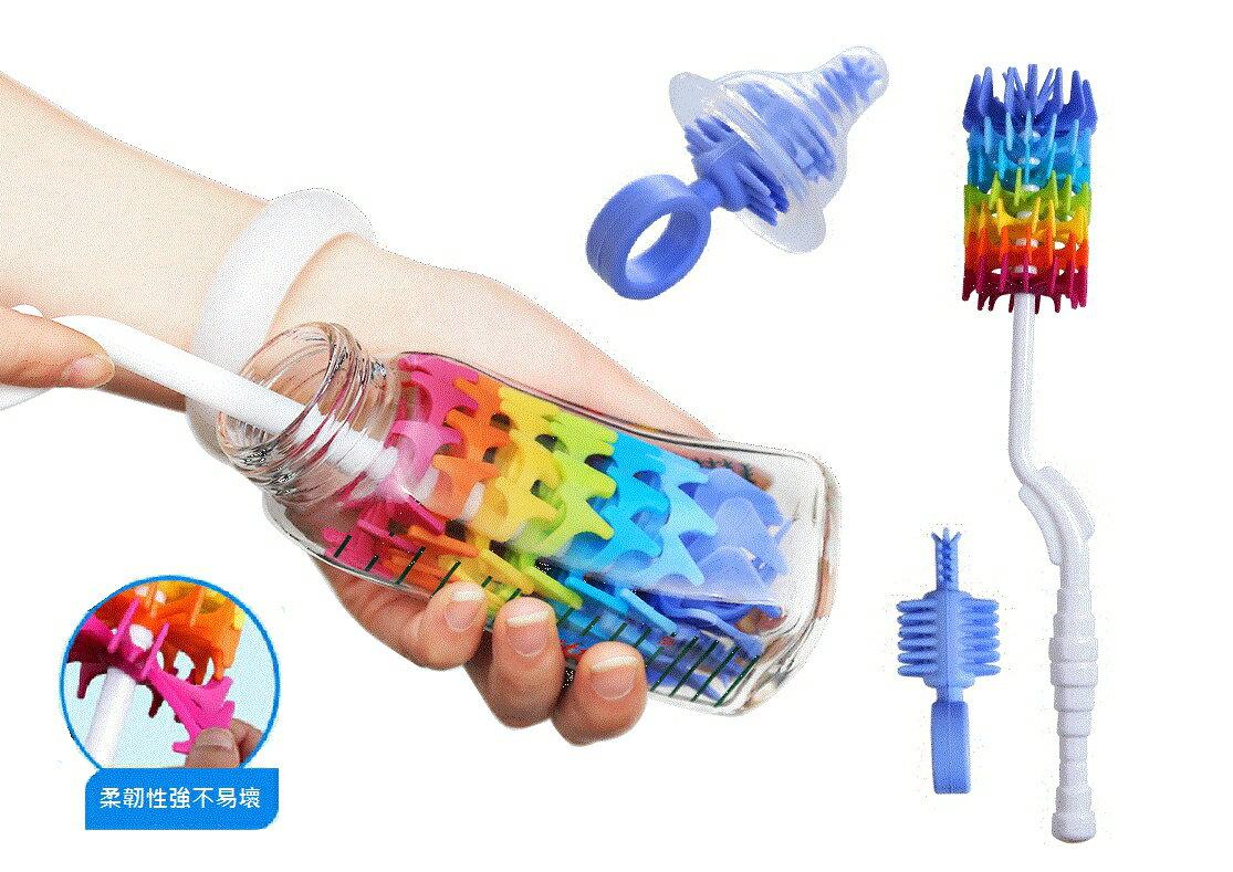 Bejiorg 360度旋轉矽膠奶瓶刷 全矽膠奶嘴刷 隙縫刷 矽膠刷 無死角 不刮傷 水瓶刷 水杯刷 保溫瓶