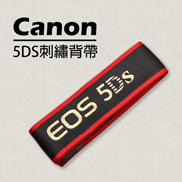 攝彩@Canon 5Ds 剌繡背帶 另售其他型號背帶 5D3 6D 7D 60D 70D 600D 650D