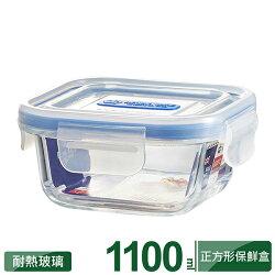 理想牌英國皇家微波烤箱耐熱玻璃保鮮盒正方形1100ml便當盒野餐盒-大廚師百貨